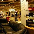 Photos: IKEA港北