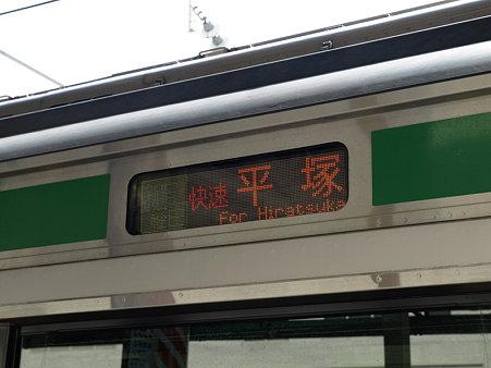 E231系湘南新宿ライン方向幕(横浜駅)