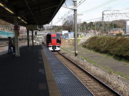 253系(東戸塚駅)3