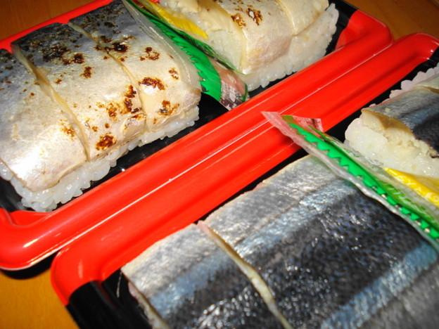 熊野水軍さん 紀州名産寿司セット