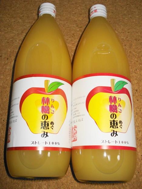 吉左衛門商店さん 津軽産♪葉とらずりんごジュース100%2本入