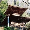 Photos: 金鑚神社多宝塔