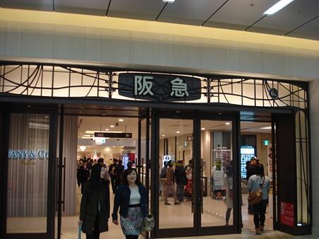 20110429 博多駅阪急
