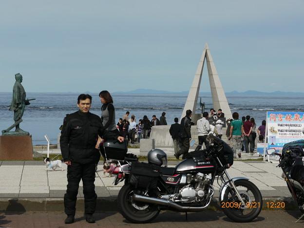 013.宗谷岬