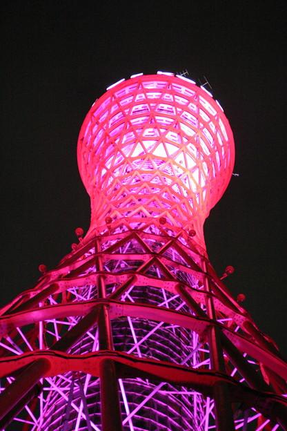 ピンクのポートタワー