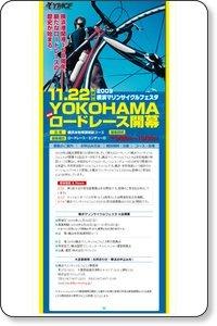 http://ymcf.powertag.jp/index.html