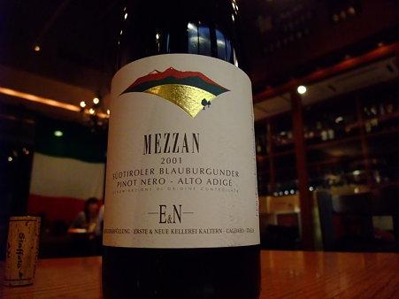Mezzan Pinot Nero 2001 Erste Neue