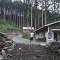 Photos: takara026