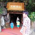 Photos: 雲見オートキャンプ場115