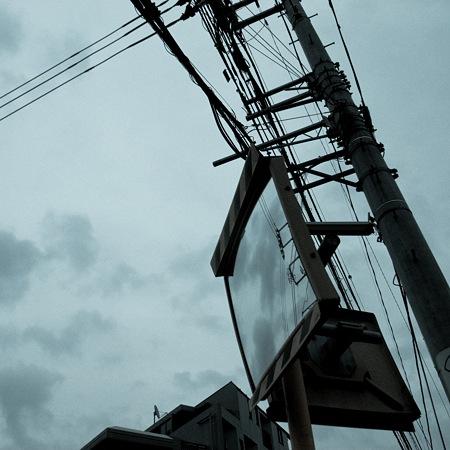 2009-10-05の空