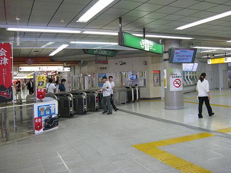 上野駅改札前