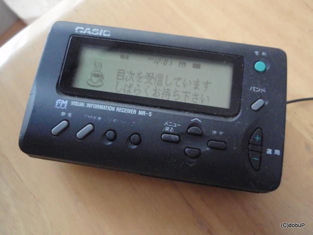 CASIOの見えるラジオ