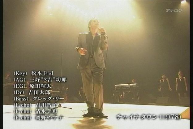 2009-07-30_090928