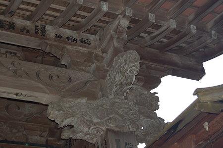 金剛峯寺正門