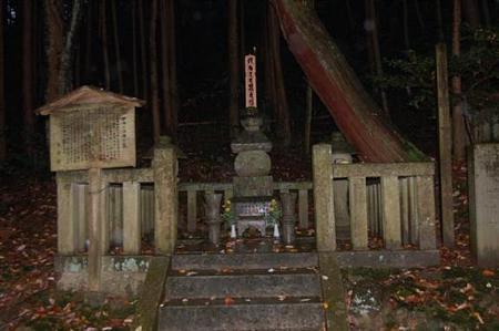滋賀三井寺法明院 フェノロサの墓