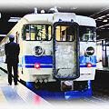 Photos: 北陸本線 金沢駅 457系 普通列車