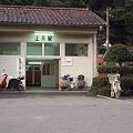 姫新線 上月駅