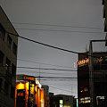 写真: 20090702_175659
