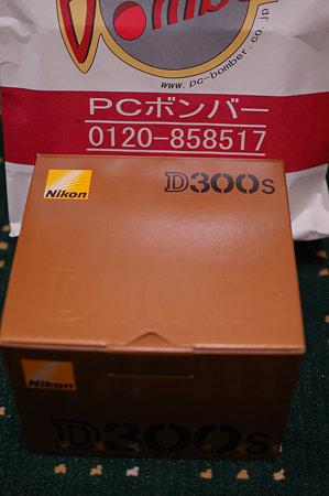 20091016_190143