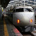 写真: O系新幹線