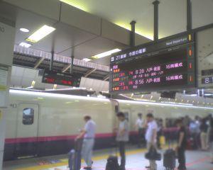 新幹線@東京