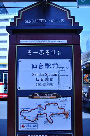 仙台_090725_07