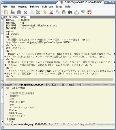 mapae_20091018
