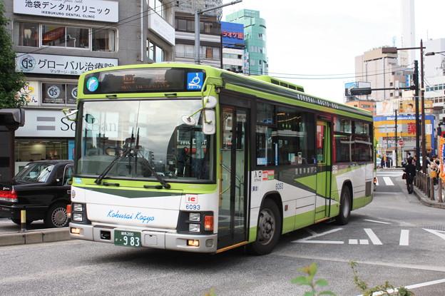国際興業バス 6093号車