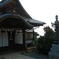 Photos: 沼名前神社 社務所