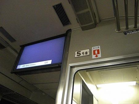 803-テレビ1s