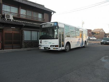 1015-buss