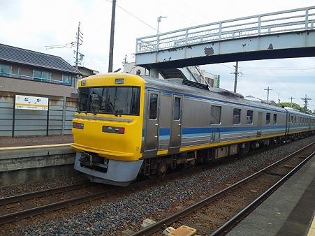 526-DC95-1