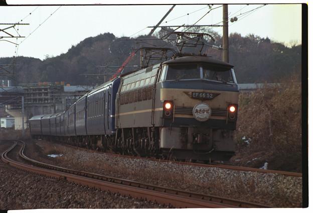 XXXXXX厚狭N2138A-800_014