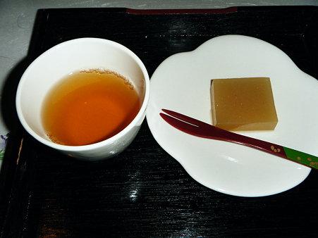 焼茄子ようかん 京番茶