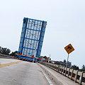 "Photos: 4-17-09 OpenBridge -- ""SS"""