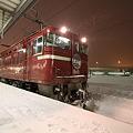 Photos: 函館で停車中の北斗星