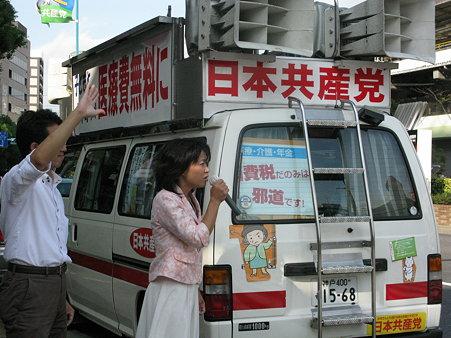 総選挙翌日、近畿異例候補・瀬戸恵子の訴え
