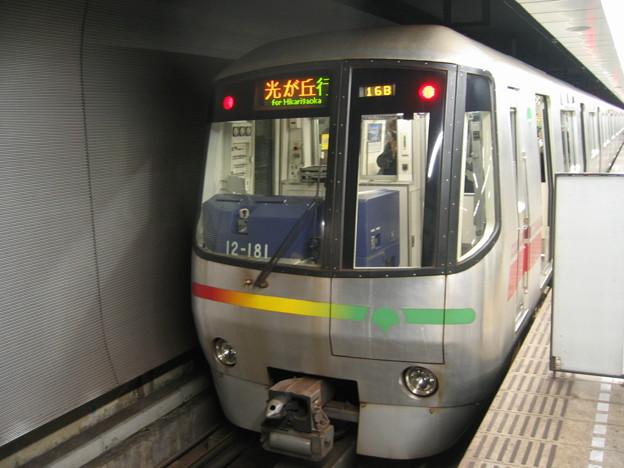東京都交通局12-000形1