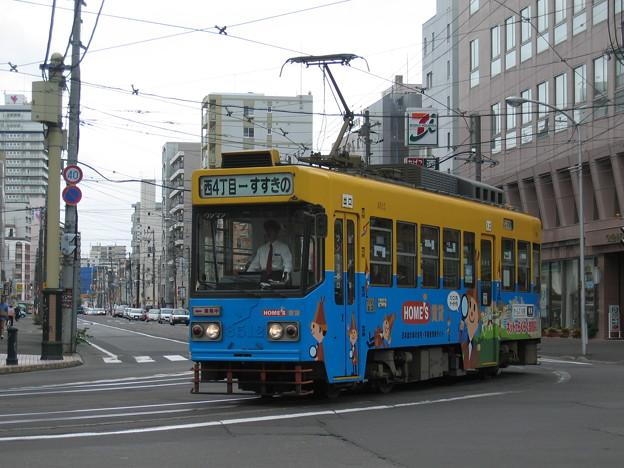 札幌市交通局8500形4