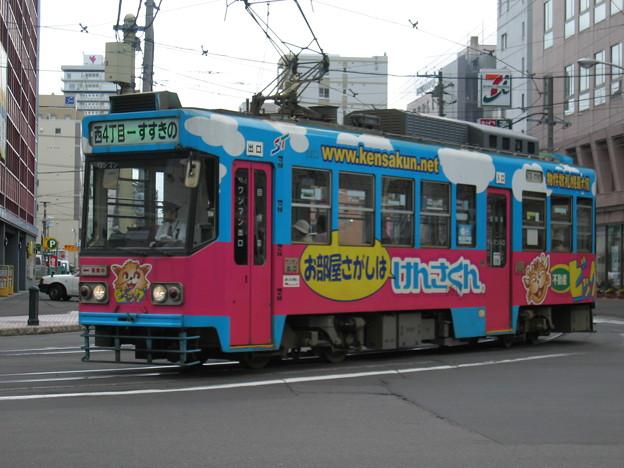 札幌市交通局8500形5