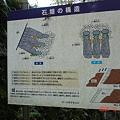 DSC05235 村上城跡