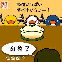担々ゴマ鍋