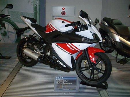 ヤマハモーターサイクルレーシングヒストリー09 150