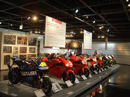 ヤマハモーターサイクルレーシングヒストリー09 137