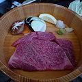 Photos: 味心のステーキ
