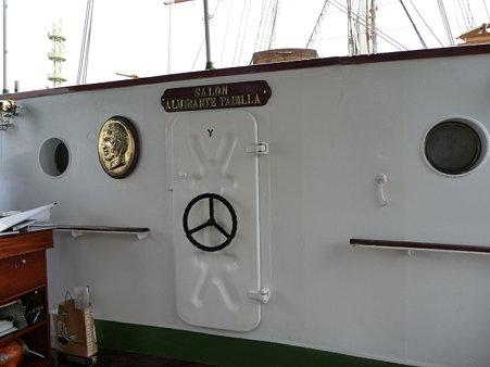 090704-帆船グロリア (32)