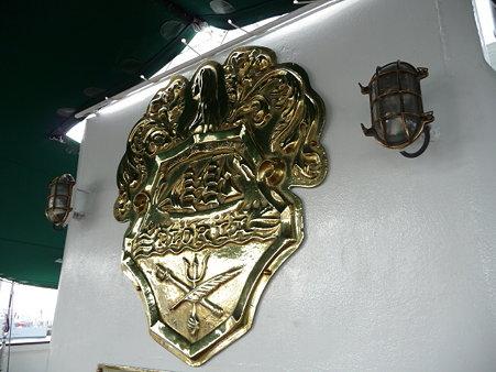 090704-帆船グロリア (55)