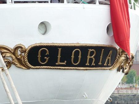 090704-帆船グロリア (65)