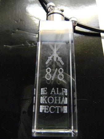 090808-チョーカー (5)