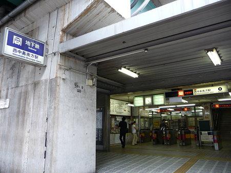 090831-淀川河川敷 (1)